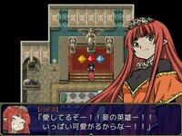 オリュンポス神話伝のゲーム画面