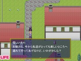新お嬢様物語2Another Game Screen Shot4