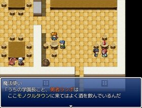 怪盗X面相 Game Screen Shot3