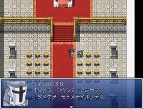 怪盗X面相 Game Screen Shot4