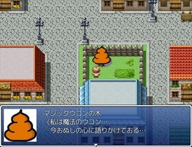 怪盗X面相 Game Screen Shot5