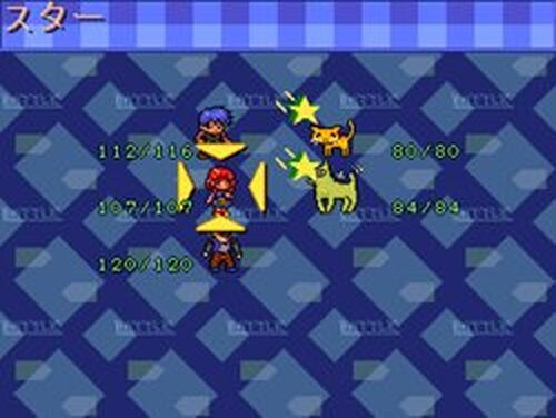 タランチュラ Game Screen Shots