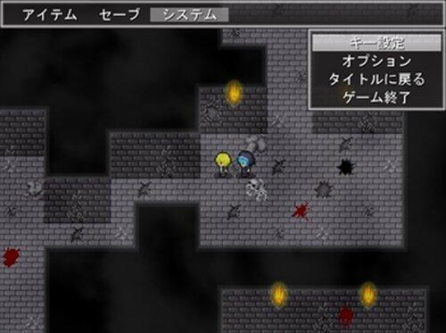 延命病棟~DeadMemory~ Game Screen Shot2