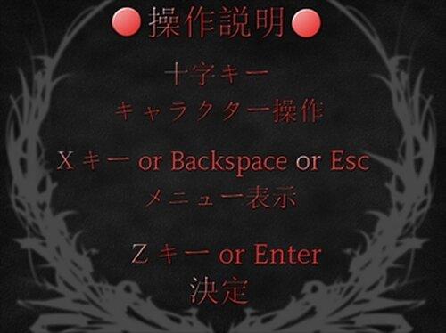 延命病棟~DeadMemory~ Game Screen Shot3