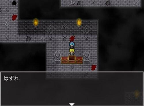 延命病棟~DeadMemory~ Game Screen Shot4