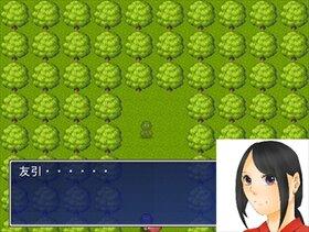 友引の森 Game Screen Shot2