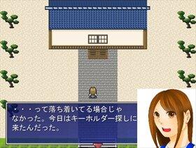 友引の森 Game Screen Shot3
