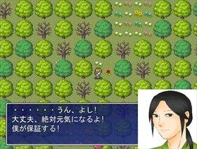 友引の森 Game Screen Shot4