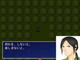友引の森 Game Screen Shot5