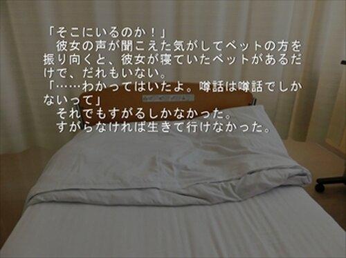 葉月 Game Screen Shots