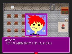 ヨノロイ Game Screen Shot2