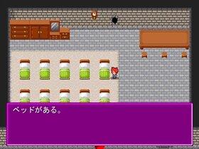 ヨノロイ Game Screen Shot4