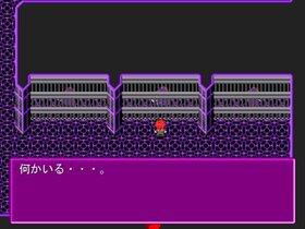 ヨノロイ Game Screen Shot5