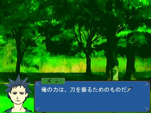 カンムイ Game Screen Shot1