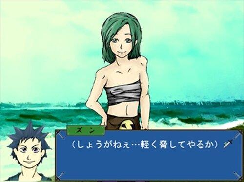 カンムイ Game Screen Shot2