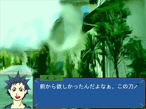カンムイ Game Screen Shot4