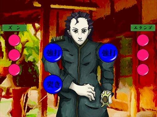 カンムイ Game Screen Shot5