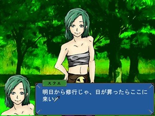 カンムイ Game Screen Shots