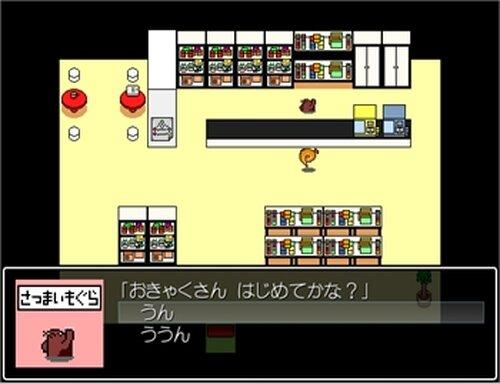 Social World Game Screen Shot2