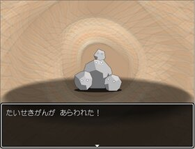 Social World Game Screen Shot3
