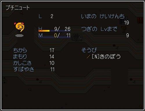 Social World Game Screen Shot5