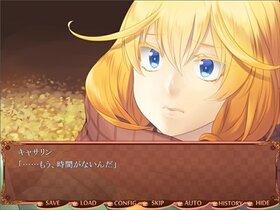 オレンジアワーグラス第3章 Game Screen Shot2
