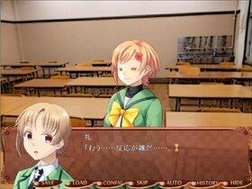 オレンジアワーグラス第3章 Game Screen Shot3