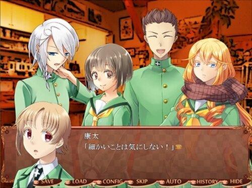 オレンジアワーグラス第3章 Game Screen Shot4