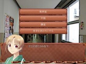 オレンジアワーグラス第3章 Game Screen Shot5