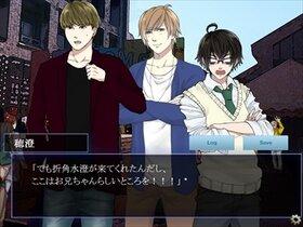 うつし鏡 Game Screen Shot2