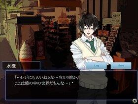 うつし鏡 Game Screen Shot4