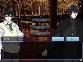 うつし鏡 Game Screen Shot5