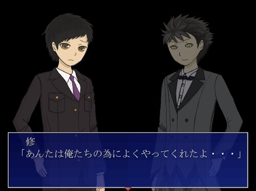 HexeJagdシリーズ 番外編D Game Screen Shot1