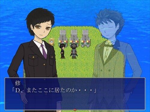 HexeJagdシリーズ 番外編D Game Screen Shot4