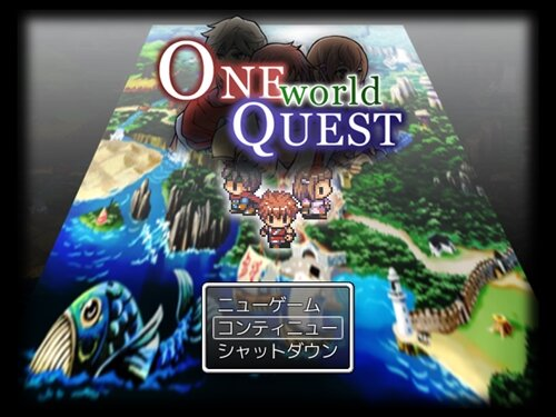 ONE world QUEST ver2.00 Game Screen Shot1
