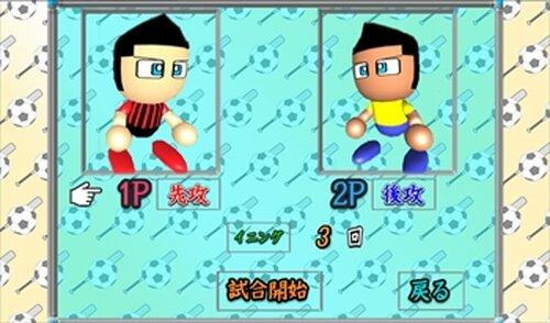ScoreUp BaseBallEdition Game Screen Shot3