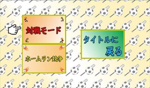 ScoreUp BaseBallEdition Game Screen Shot4