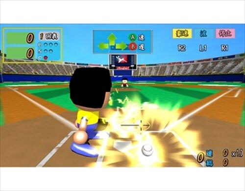 ScoreUp BaseBallEdition Game Screen Shots