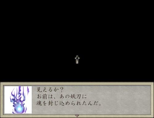 妖刀伝 Game Screen Shot1