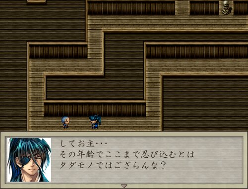 妖刀伝 Game Screen Shot2