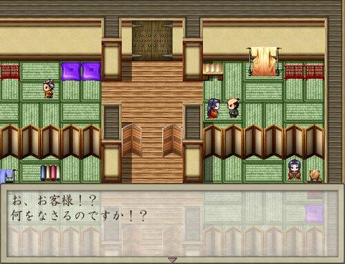 妖刀伝 Game Screen Shot3