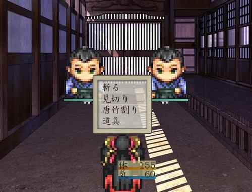 妖刀伝 Game Screen Shot4
