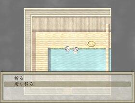 妖刀伝 Game Screen Shot5