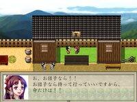妖刀伝のゲーム画面