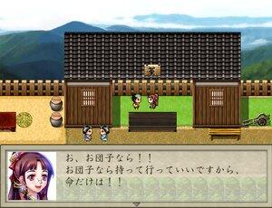 妖刀伝 Game Screen Shot