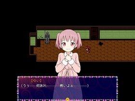 もちこさん Game Screen Shot2