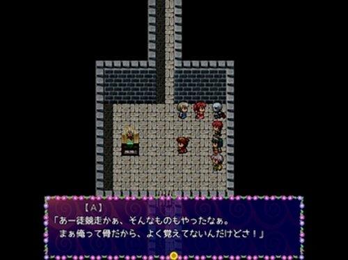 もちこさん Game Screen Shot3