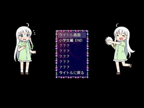 もちこさん Game Screen Shot4
