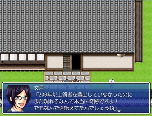 今昔妖物語 Game Screen Shot1