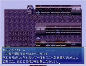 今昔妖物語 Game Screen Shot2